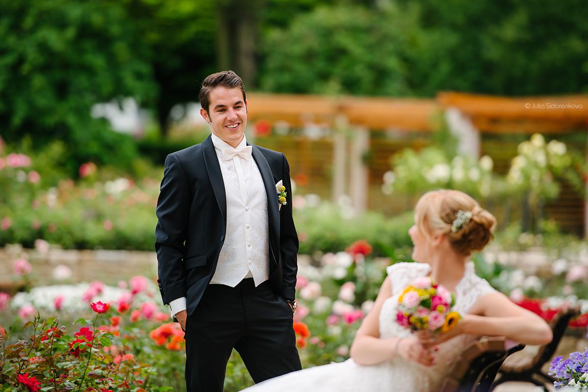Hochzeit Mainz